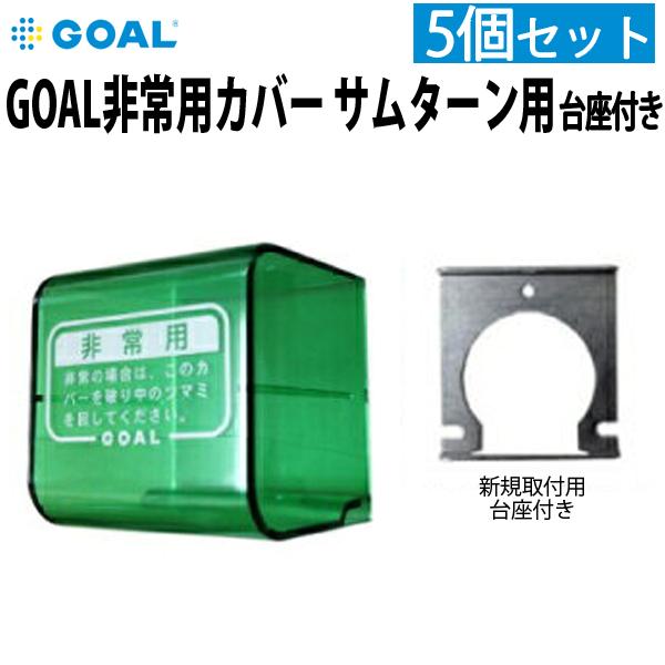 5個以上 通信装置のパーツ 小型湯沸器|よくあるご質問|お客様サポート|Paloma