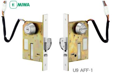 MIWA(美和ロック)【MIWA AFF】MIWA AFF-1型 電気錠(引戸用電気鎌錠)(モーター施解錠錠) *キーランクはU9MIWA AFF扉厚42~50mm対応