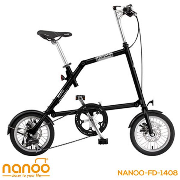 折りたたみ自転車 14インチ 軽量アルミ シマノ8段変速 前後ディスクブレーキ 前後ライト トップチューブバッグ 専用輪行袋付 NANOO FD-1408【組立必要品】