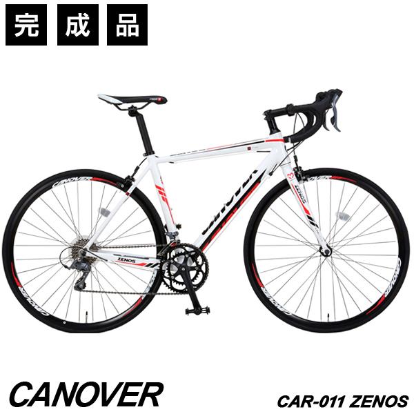 ロードバイク 自転車 完成品 700c デュアルコントロールレバー 16段変速 軽量 アルミ ライト付 CANOVER カノーバー CAR-011 ZENOS【完全組立】