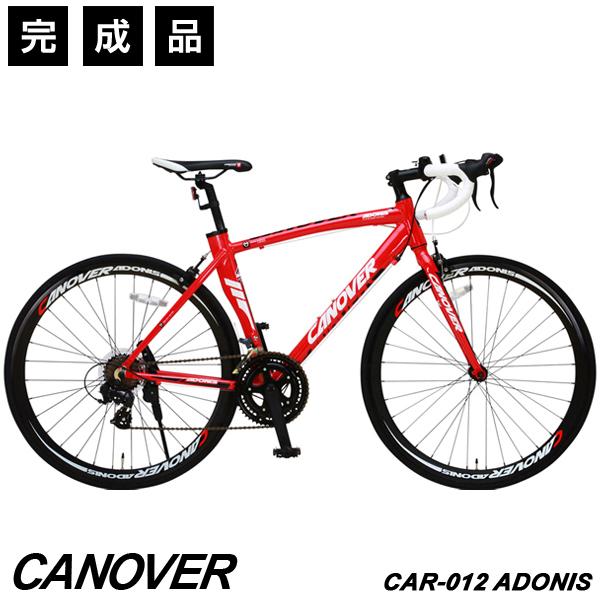 ロードバイク 自転車 完成品 700c デュアルコントロールレバー 14段変速 軽量 アルミ ライト スタンド付 CANOVER カノーバー CAR-012 ADONIS【完全組立】