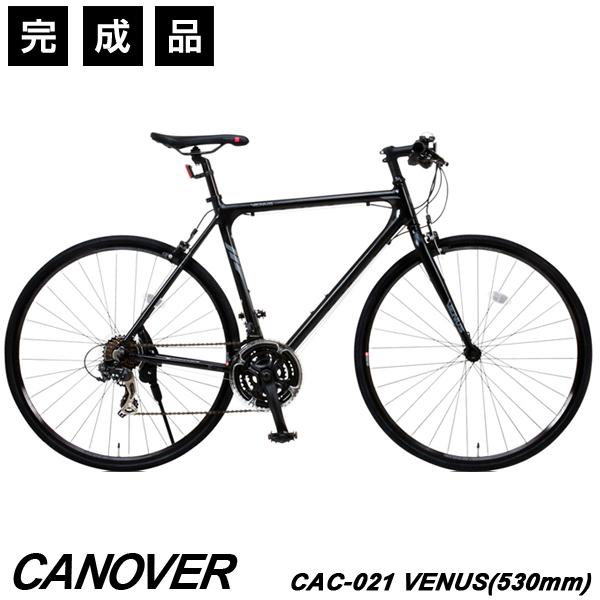 クロスバイク 700c 軽量 ハブ研磨アルミフレーム 自転車 完成品 シマノ21段変速 CANOVER カノーバー CAC-021-530 VENUS (530mm)【完全組立】