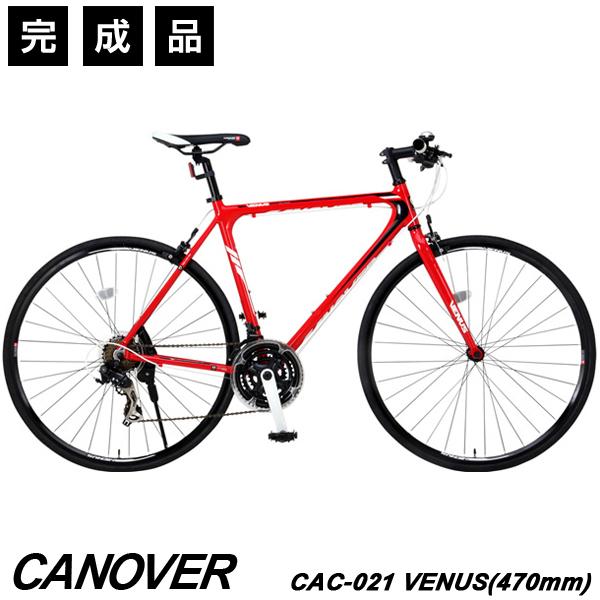 クロスバイク 700c 軽量 ハブ研磨アルミフレーム 自転車 完成品 シマノ21段変速 CANOVER カノーバー CAC-021-470 VENUS (470mm)【完全組立】