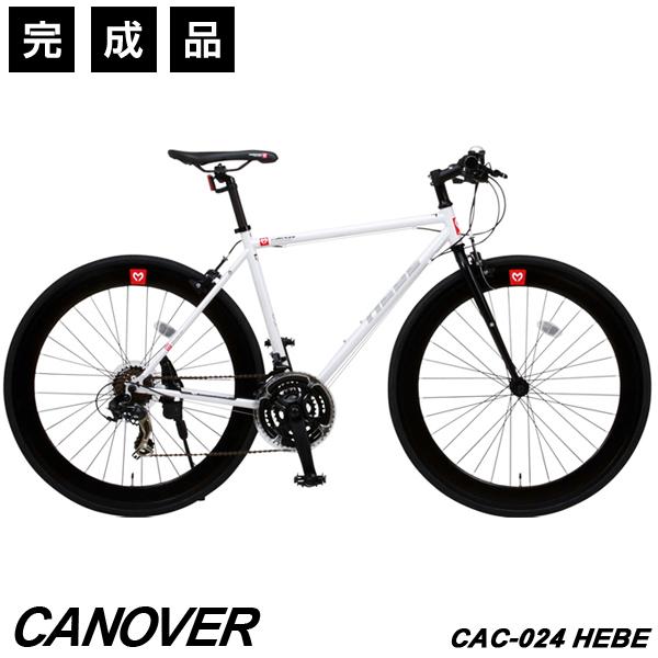 クロスバイク 700c 軽量 クロモリフレーム 自転車 完成品 シマノ21段変速 CANOVER カノーバー CAC-024 HEBE【完全組立】