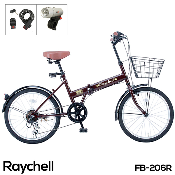 折りたたみ自転車 20インチ カゴ付き 折り畳み自転車 シマノ6段変速ギア カギ ライトプレゼント Raychell レイチェル FB-206R【組立必要品】