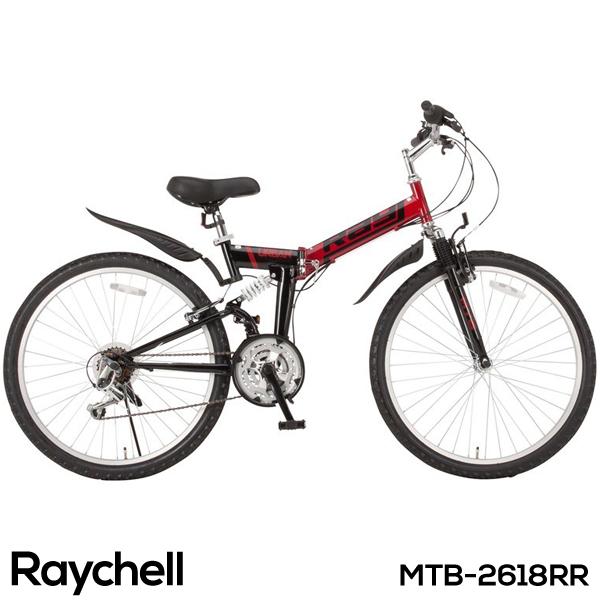 マウンテンバイク 折りたたみ 自転車 26インチ タイヤ シマノ18段変速 Wサスペンション 前後泥除け Raychell レイチェル MTB-2618RR【組立必要品】