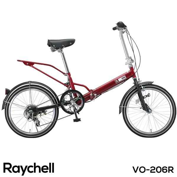 折りたたみ自転車 20インチ シマノ6段変速 52Tギア リアサスペンション リアキャリア Raychell レイチェル VO-206R【組立必要品】
