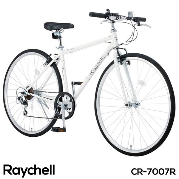 クロスバイク 700c 自転車 シマノ 7段変速 LEDライト付属 700c LEDライト付属 Raychell レイチェル 7段変速 CR-7007R【組立必要品】, プーカ:5ba0359b --- sunward.msk.ru