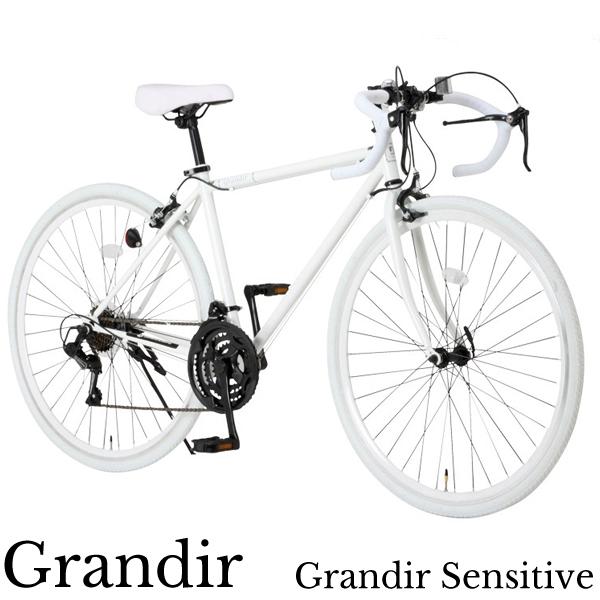 ロードバイク 自転車 700c シマノ21段変速 スタンド 付 GRANDIR OT Grandir Sensitive【組立必要品】
