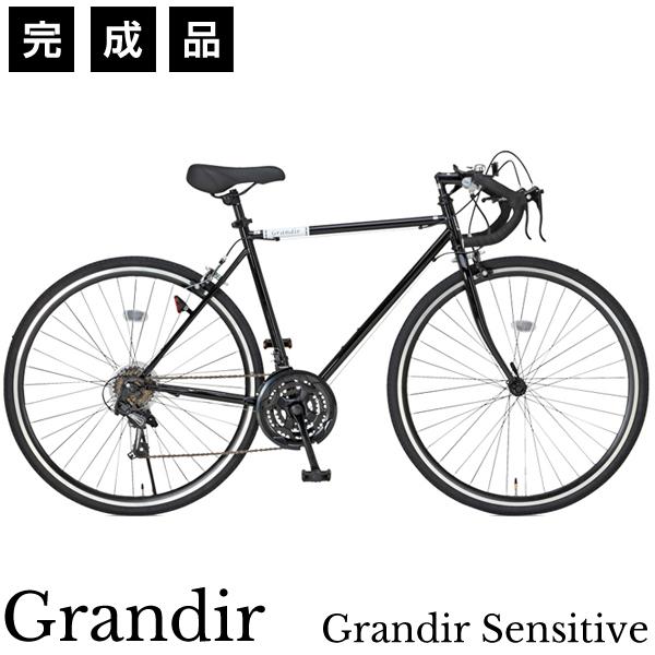 ロードバイク 自転車 完成品 700c シマノ21段変速 スタンド 付 ロードレーサー ロードサイクル GRANDIR OT Grandir Sensitive【完全組立】