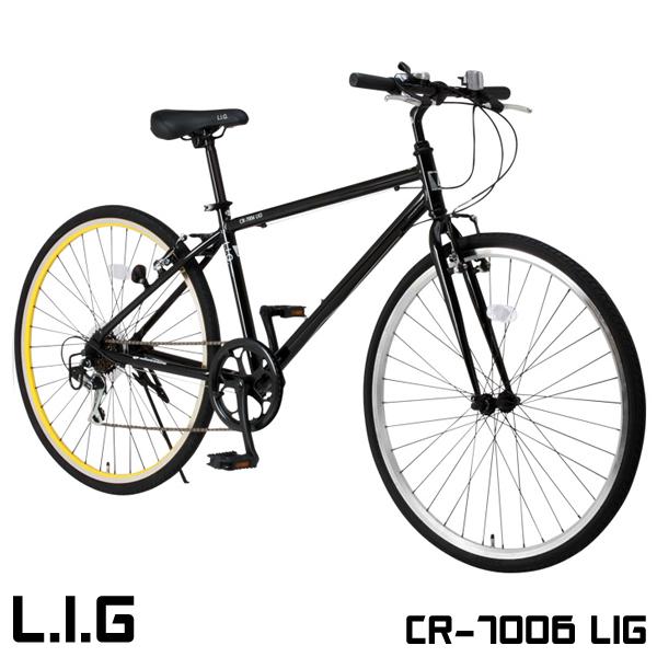 クロスバイク 700c 軽量 アルミフレーム 自転車 シマノ7段変速 LIG リグ CR-7006 LIG【組立必要品】