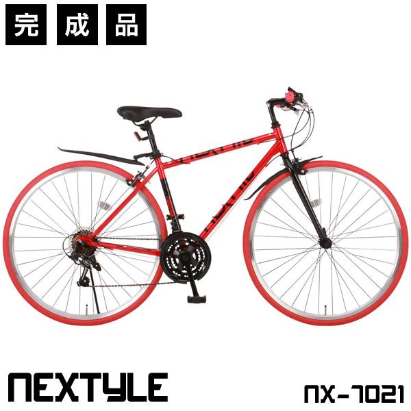 クロスバイク 700c 自転車 完成品 シマノ21段変速ギア LEDライト ワイヤー錠 フェンダーセット NEXTYLE ネクスタイル NX-7021-CR【完全組立】