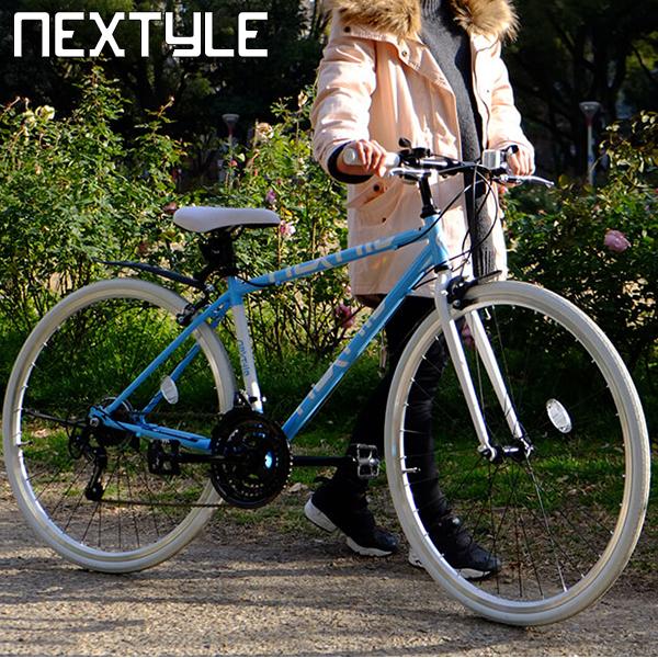 クロスバイク 700c 自転車 送料無料 シマノ21段変速ギア LEDライト ワイヤー錠 フェンダーセット NEXTYLE ネクスタイル NX-7021-CR【組立必要品】