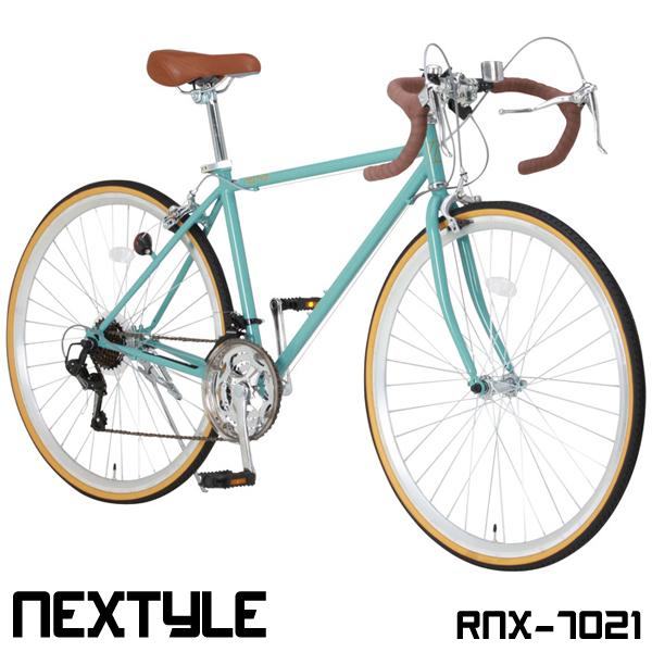 ロードバイク 自転車 700c シマノ21段変速 スタンド付 クラシック レトロ  NEXTYLE ネクスタイル RNX-7021 人気 街乗り【組立必要品】