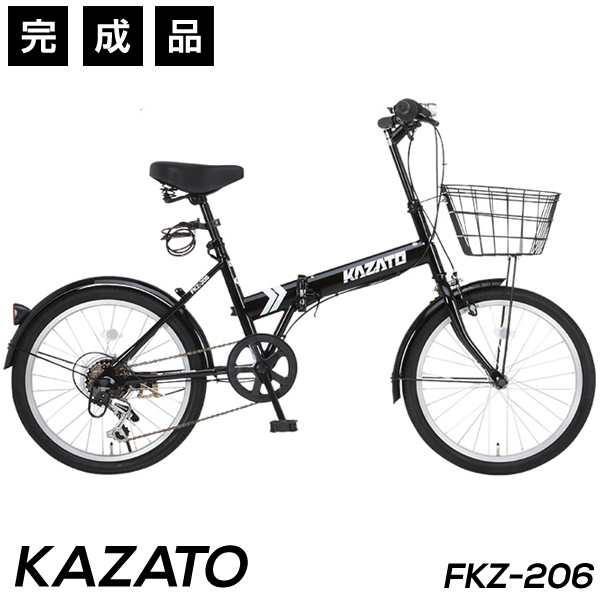折りたたみ自転車 完成品 20インチ カゴ付き 折り畳み自転車 シマノ6段変速ギア カギ ライトプレゼント KAZATO カザト FKZ-206【完全組立】