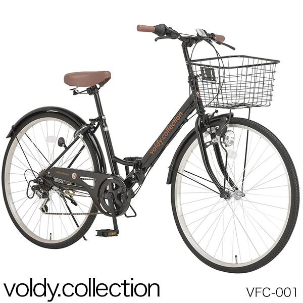 シティサイクル パンクしにくい自転車 折りたたみ自転車 26インチ シマノ6段変速 カゴ ダイナモライト リング錠 通勤 通学 おしゃれママチャリ voldy.collection VFC-001【組立必要品】