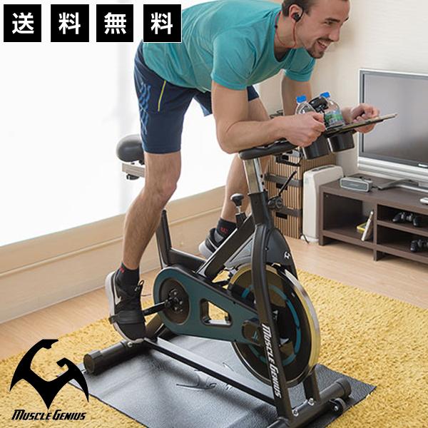 フィットネスマシン フィットネスバイク フィットネスエアロバイク スピンバイク 無段階摩擦方式 サイクルコンピューター付属 床面保護マット付き Muscle Genius マッスルジーニアス MG-SB01【送料無料】