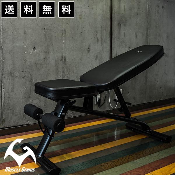 トレーニングベンチ 折りたたみ 筋トレ インクライン デクライン 耐荷重300kg 送料無料 Muscle Genius マッスルジーニアス MG-TB01【送料無料】