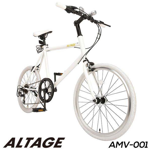 ミニベロ 小径自転車 20インチ シマノ7段変速 LEDライト カギ スマホホルダー プレゼント ALTAGE アルテージ AMV-001【組立必要品】