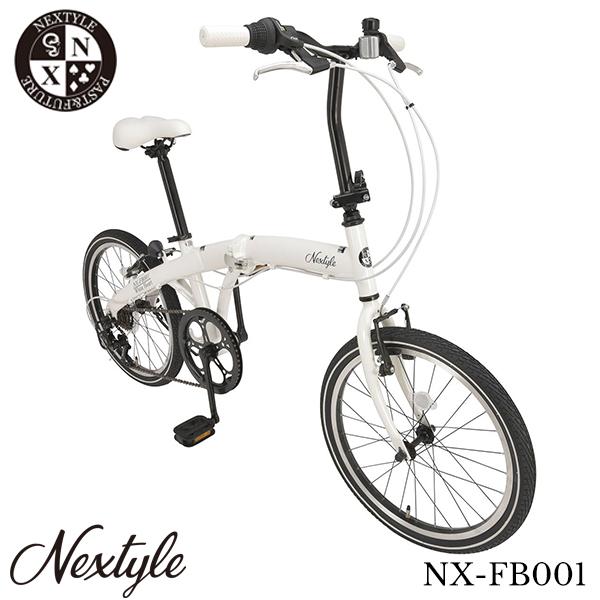 折りたたみ自転車 20インチ 軽量 アルミ コンパクト シマノ6段変速 折畳自転車 カギ ライト スマホホルダープレゼント NEXTYLE ネクスタイル NX-FB001【組立必要品】