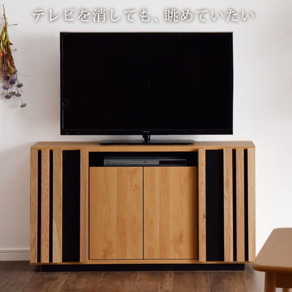 《送料無料》当店限定デザイン 幅120 日本製 完成品 ハイタイプ テレビ台 国産 木製 無垢材 テレビボード 24型 26型 32型 40型 42型 ウォールナット ブラウン ベージュ オーク ナチュラル 北欧 【大型商品】【代引き・後払い不可】