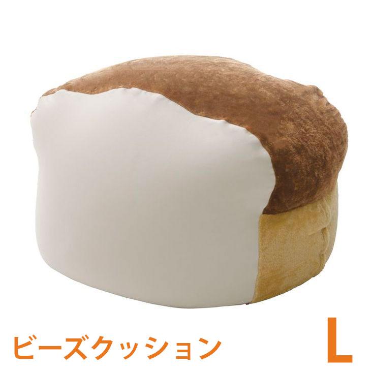 日本製 ビーズクッション 食パンビーズ 洗える カバー ソファ 座椅子 ビーズ クッション椅子 食パン Lサイズ ビーズソファ 超激安特価 クッション 後払い不可 国産 通販 《送料無料》