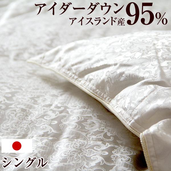 日本に 内蒙古産 カシミヤ カシミヤ 100% 100%, 東浅井郡:1ca94fb7 --- canoncity.azurewebsites.net