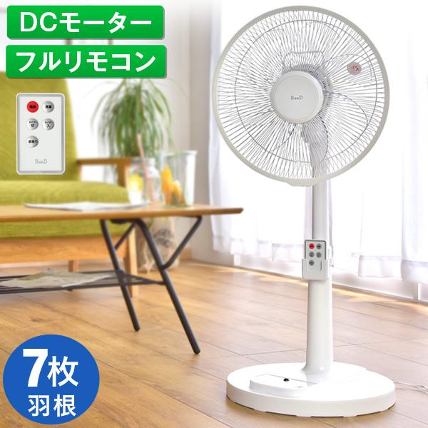 (7枚羽根) ヤマゼン リモコン付リビング扇風機 YLXED303-MA YAMAZEN 【DCモーター搭載】 【送料無料】