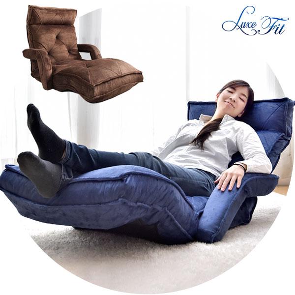 【送料無料】 肘掛け ロング 座椅子 無段階 リクライニング リクライニングチェア 低反発 肘掛 肘付き ビックサイズ 座いす ハイバック フロアチェア 座イス 1人掛け ソファ ソファー フリーロック 北欧
