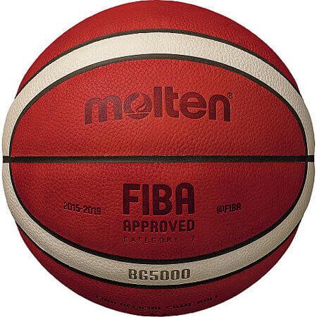 メーカー:モルテン 中学 高校 大学 社会人男子大会検定球ネーム料無料です 日本正規品 B7G5000 ネーム料無料 期間限定送料無料 モルテンバスケットボール国際検定球 新素材