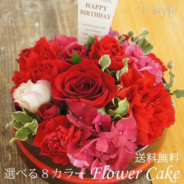 Rakuten 1 Our Popular 1st Birthday Flowers Flower Cupcake Cake Arranged Box Women Rose Shipping Christmas Gift With