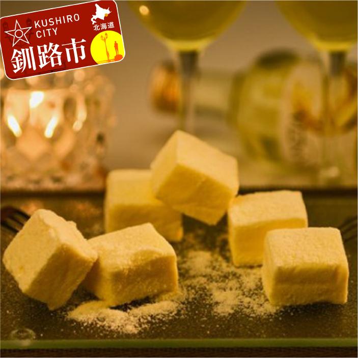 【ふるさと納税】チーズ生チョコ Mi102-A020