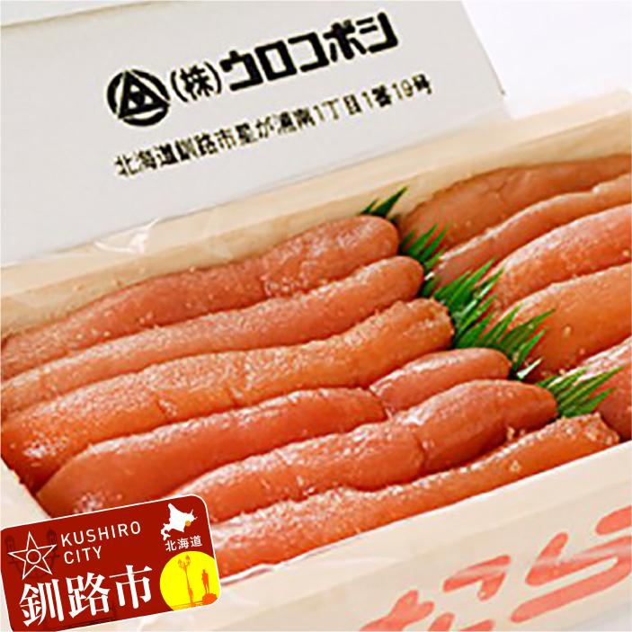 【ふるさと納税】釧路ウロコボシ たらこ・明太子 Ku105-C039