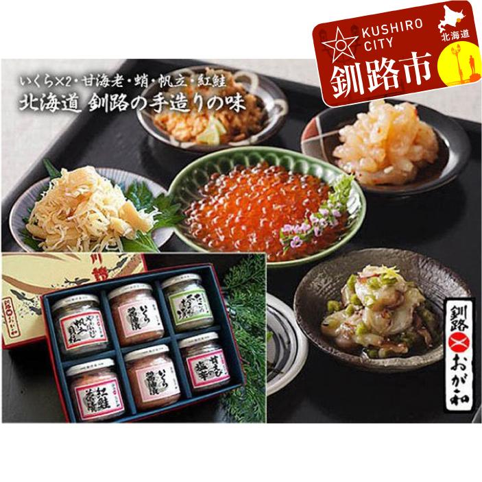 【ふるさと納税】釧路おが和 いくら海鮮丼セット O203-C033