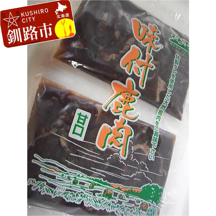 【ふるさと納税】味付鹿肉(ジンギスカン)500g×2 Ta502-A126