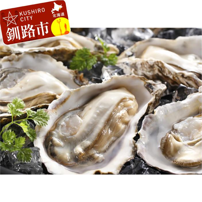 【ふるさと納税】生牡蠣100個入(釧路管内産特大サイズ120g~150g) Ho202-F017