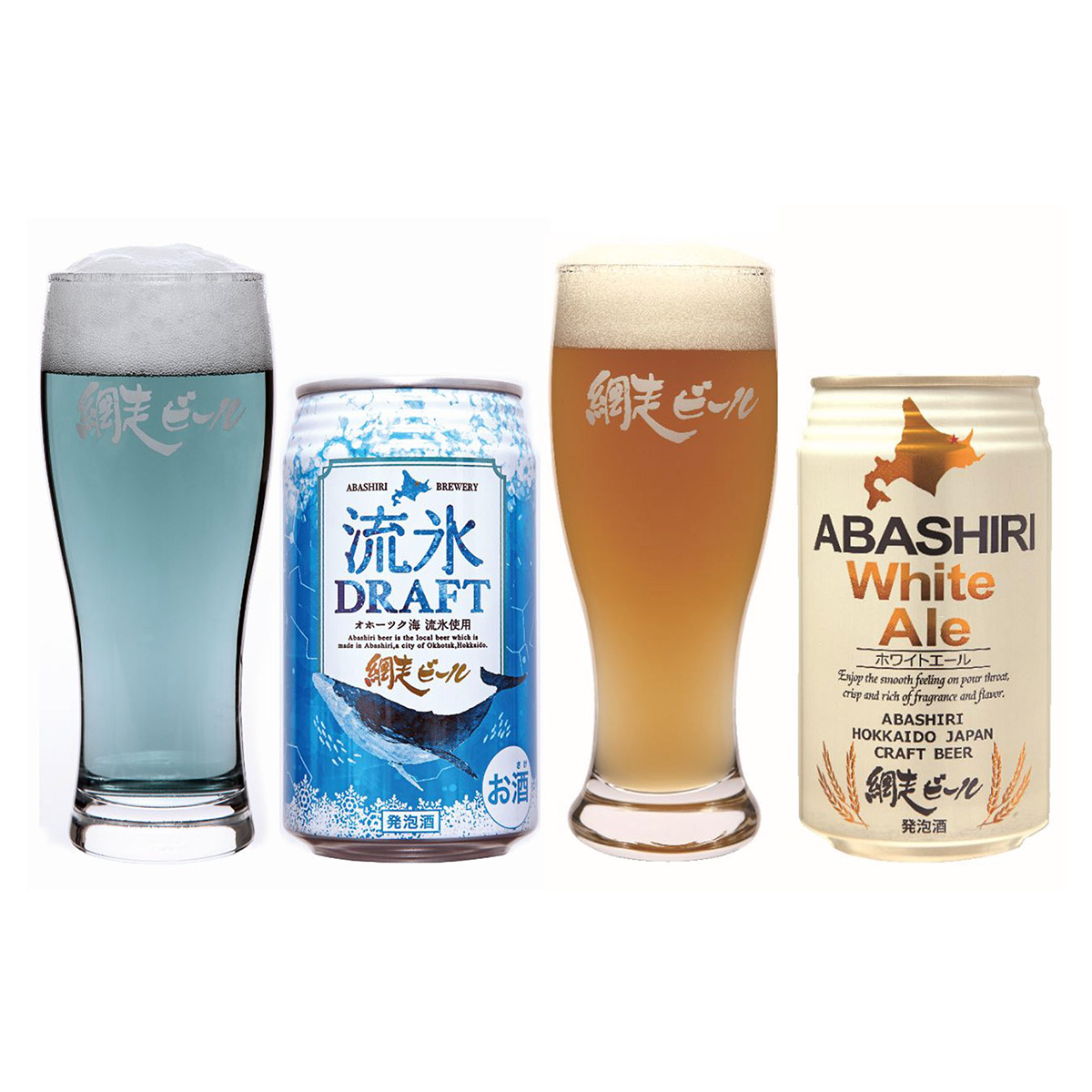 【ふるさと納税】網走ビール缶24本セット 流氷DRAFT、ABASHIRI White Ale 各12本 ご当地ビール(発泡酒)