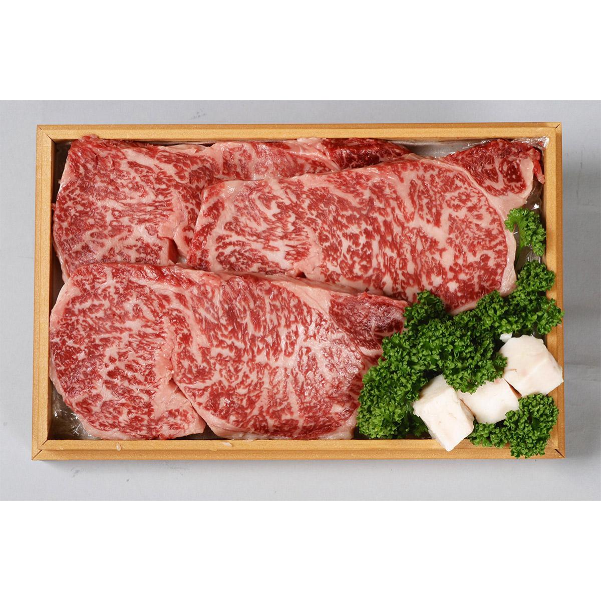 【ふるさと納税】オホーツクあばしり和牛 サーロインステーキセット