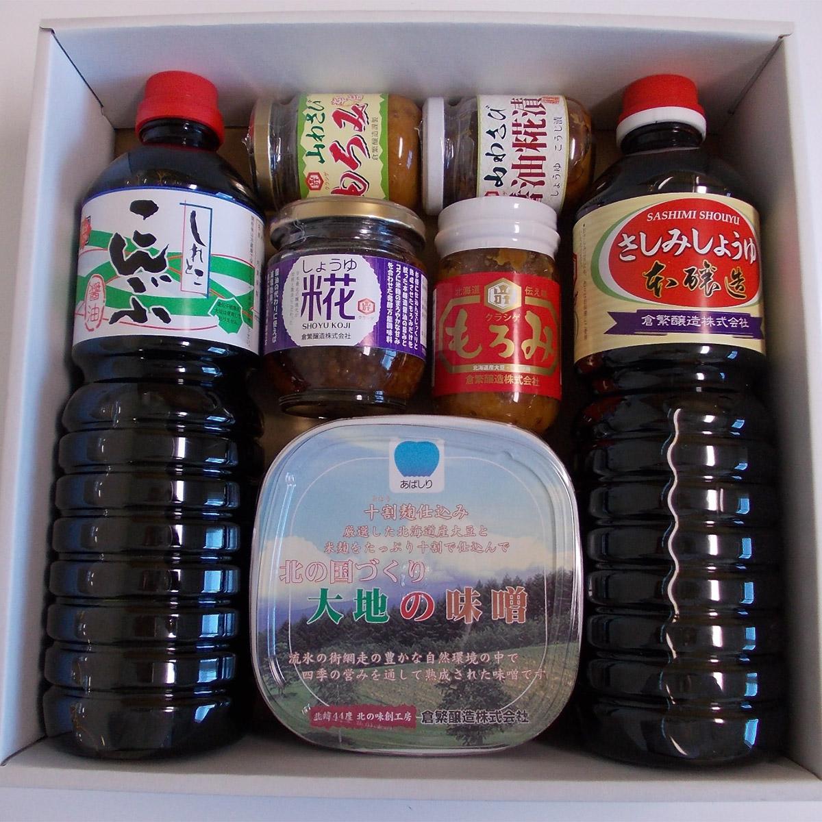【ふるさと納税】日本最北醸造元の調味料セット ふるさとの味便り