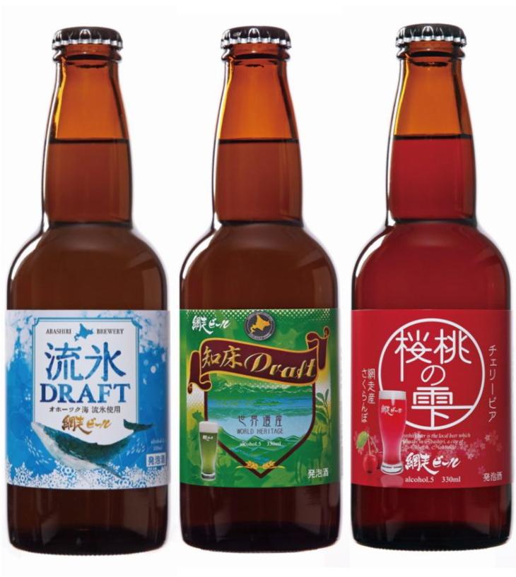 【ふるさと納税】網走ビール 3色彩り72本セット