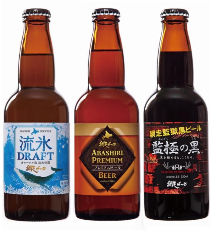 【ふるさと納税】網走ビール 72本セット