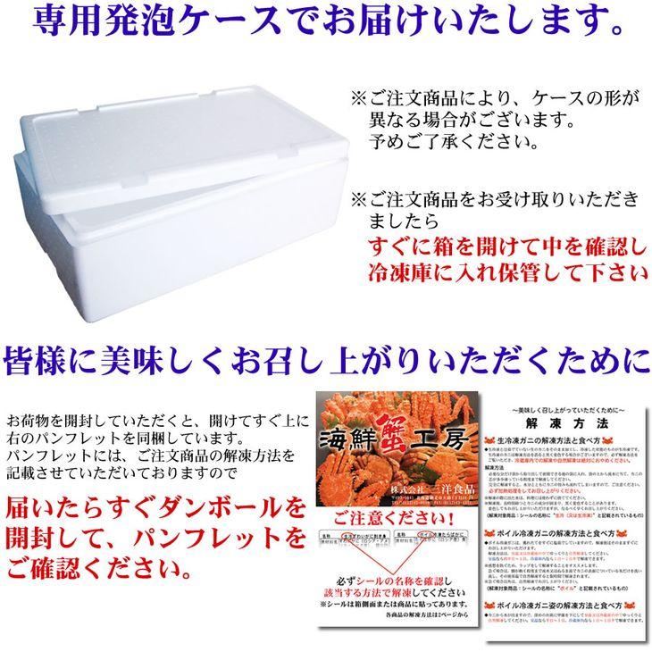 【ふるさと納税】北海道 網走湖産 冷凍しじみ 2kg