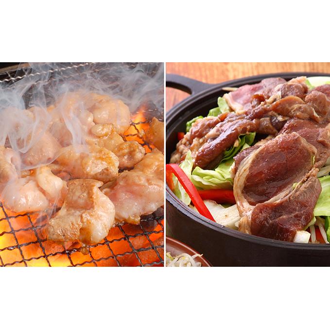 【ふるさと納税】たきもとのホルモン(塩味)・味付ジンギスカン 【牛肉/ホルモン・羊肉・ラム肉】