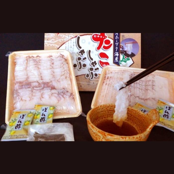 【ふるさと納税】10-39 たこしゃぶしゃぶ(500g)