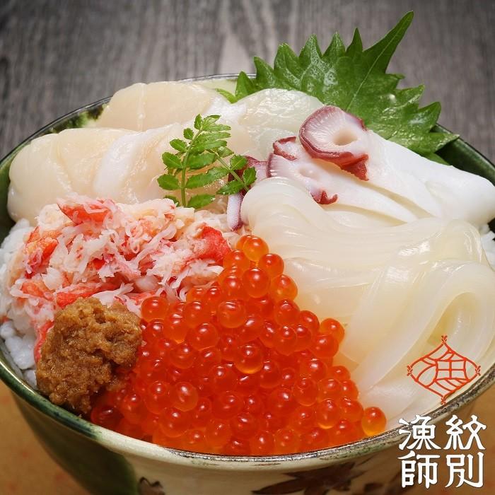 【ふるさと納税】30-42 五色海鮮丼セット×2セット