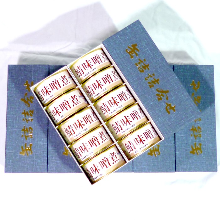 【ふるさと納税】54-2 さば味噌煮缶D(40缶)