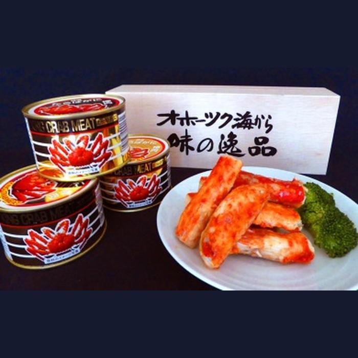 【ふるさと納税】60-5 たらばがに棒肉缶詰セット(3缶入)