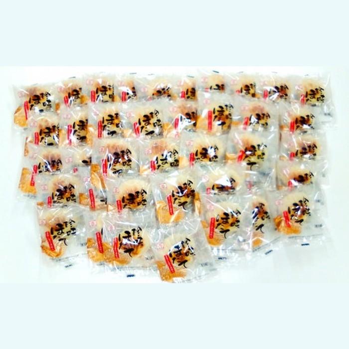【ふるさと納税】81-1 貝柱が1粒まるごと!珍味ほたてかまぼこ 50個セット