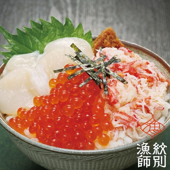 【ふるさと納税】100-32 三色海鮮丼セット×10セット