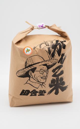【ふるさと納税】E002 田舎塾「がんこ米ゆめぴりか」1年分【5kg×2袋×12ヵ月】